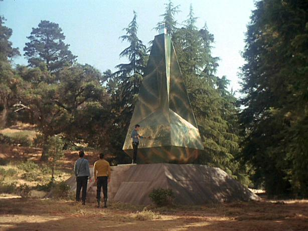 Amerind_obelisk.jpg