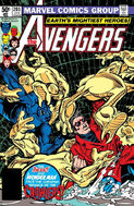 Avengers Vol 1 203