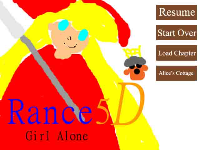Rance 5-Title