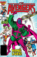 Avengers Vol 1 267