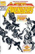 Avengers Vol 1 347