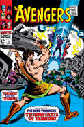 Avengers Vol 1 39
