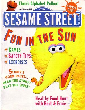Ssmag.199507