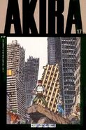 Akira Vol 1 17