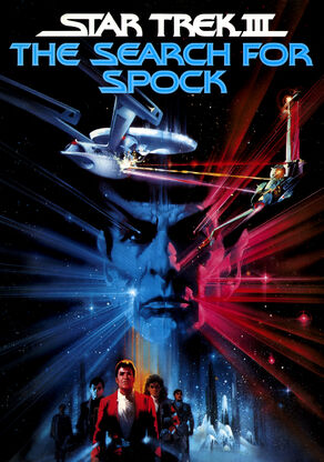 Star trek 3 poster