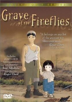 Grave of the Fireflies DVDcover