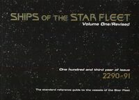 Ships of the Star Fleet