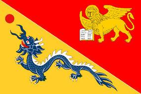 Флаг Катайской Империи