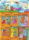 Kiribati stamps 20 Sesame Street outdoors