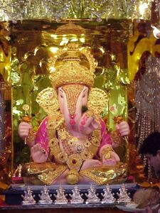 Pune City God Shree Dagdusheth Halwai Ganpati.