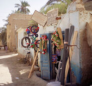 Siwa Internet Cafe