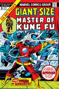 Giant-Size Master of Kung Fu 3