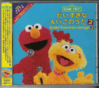 KidsFavSongs2JP