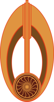 Logo Bajoraner