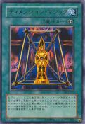 MagicalDimension-SY2-JP-UR