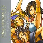 FFX-2ostILM