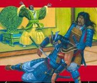 Kisada Mortally Wounded