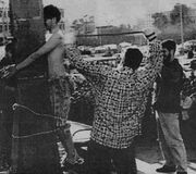 Islamic Flogging