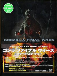 Godzilla final wars dvd