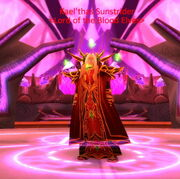 Kael&#39;thas Sunstrider