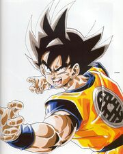 Daizenshuu goku stance