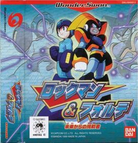 Rockman&amp;ForteWS