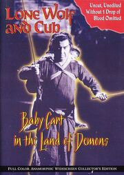 Lone-wolf-and-cub-demons-dvd