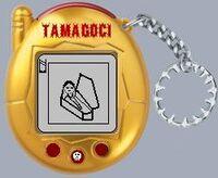 Tamagoci