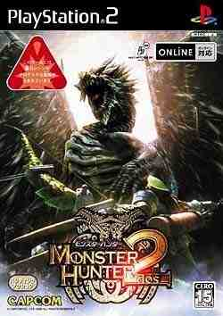 MH2cover