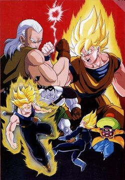 DBZ THE MOVIE NO. 7