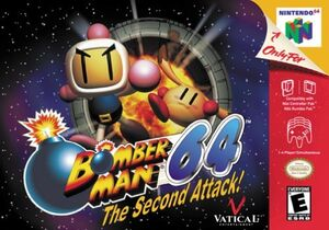 Bomberman64sa box