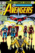 Avengers Vol 1 217