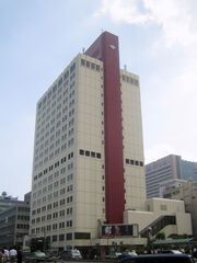 Shochiku headquarters