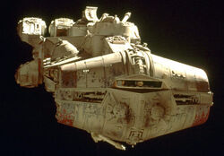 Tantive IV