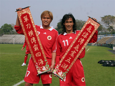 http://images2.wikia.nocookie.net/__cb20071006201958/evchk/images/0/08/Hkfootballpicc1.jpg