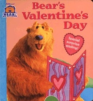 BearsValentinesDay