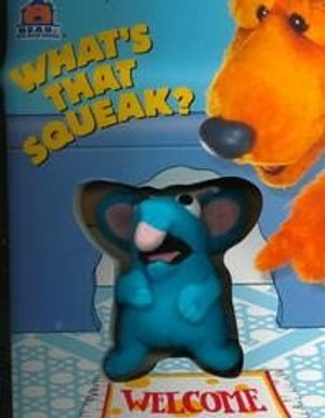 WhatsThatSqueak