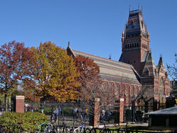 Harvard college - annenberg hall