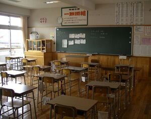 Japanese classroom