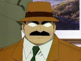 Inspecteur Megure Megure