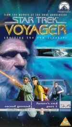VOY 3.4 UK VHS cover