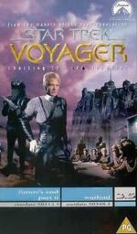 VOY 3.5 UK VHS cover
