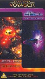 VOY Movie 2 UK VHS cover
