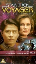 VOY 4.9 UK VHS cover