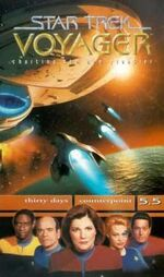 VOY 5.5 UK VHS cover