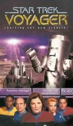 VOY 5.6 UK VHS cover