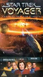 VOY 7.1 UK VHS cover
