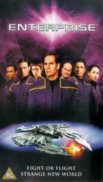 ENT 1.2 UK VHS cover