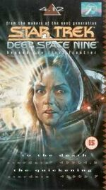 DS9 4.12 UK VHS cover