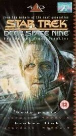 DS9 4.13 UK VHS cover